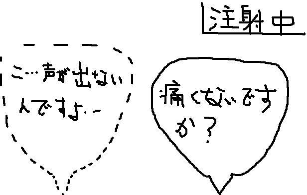 f0170868_19504035.jpg