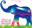 『freedom bossaⅡ』発売開始!!_c0082370_132585.jpg