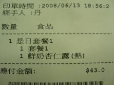b0092475_2051311.jpg