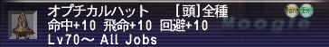b0060876_20534950.jpg
