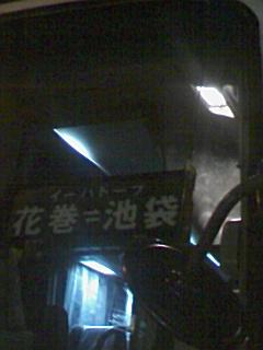 岩手県交通の三菱ふそう車_e0013178_11331382.jpg