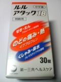 b0055385_0213794.jpg