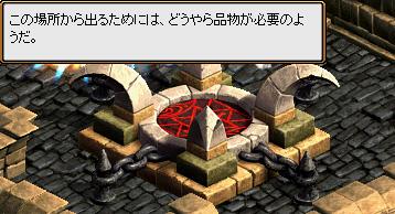 c0081097_23111050.jpg