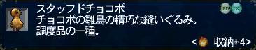 b0082004_21191881.jpg