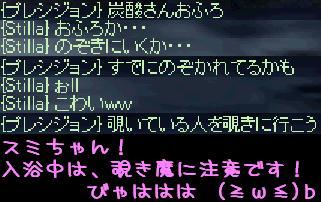 f0072010_21353162.jpg