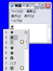 d0048312_20411634.jpg