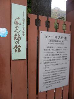 神戸_c0025217_23533870.jpg