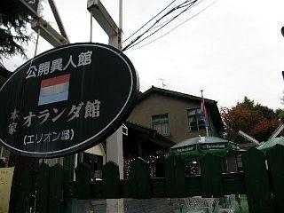 神戸_c0025217_23595032.jpg