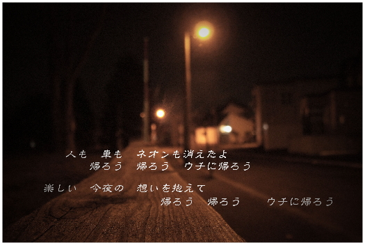 b0158719_20565080.jpg