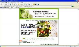 c0166720_18321912.jpg