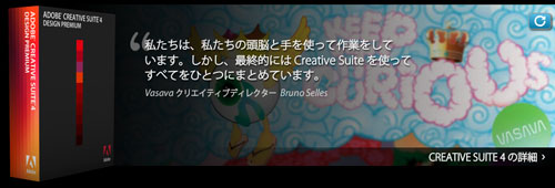 b0132530_20135325.jpg