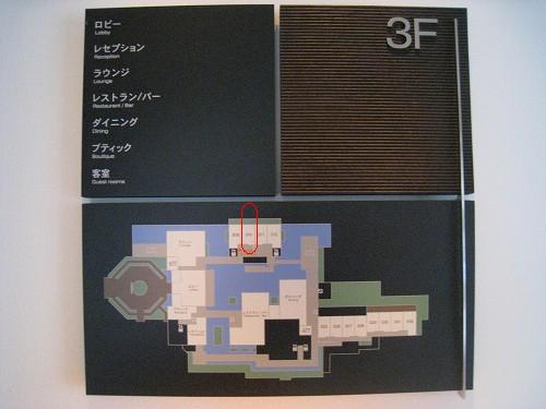 2008年11月 喜瀬別邸 チェックイン・部屋1 _a0055835_16461656.jpg