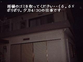 f0031037_20344711.jpg