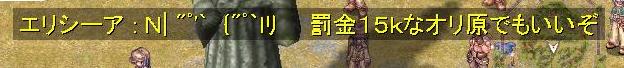 a0062938_2155284.jpg
