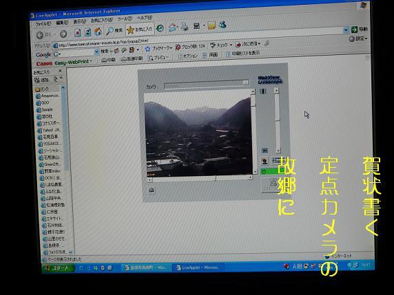 d0098541_1091914.jpg