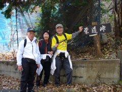 白峰三山が美しい_f0019247_1515964.jpg