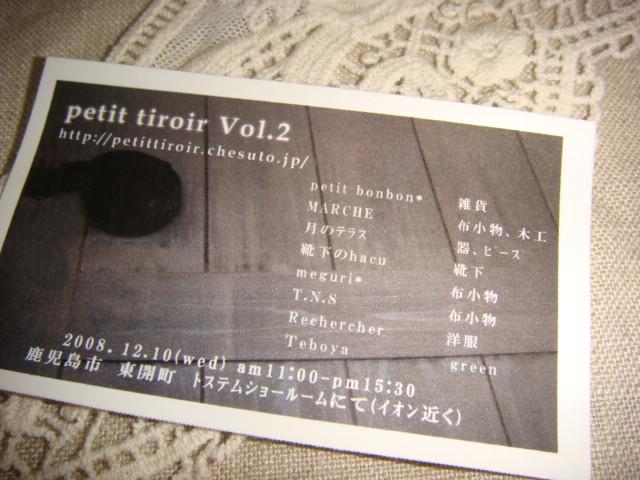 d0149257_19455212.jpg