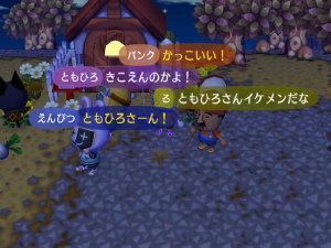 b0046759_161524100.jpg