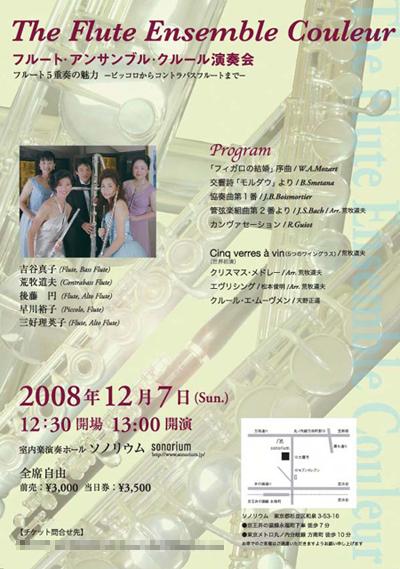 b0061261_0274233.jpg