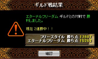 b0126064_1836313.jpg