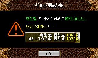 b0126064_18364294.jpg