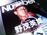 NOMO_e0014773_15113257.jpg