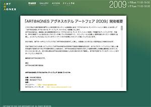 f0193273_10441815.jpg
