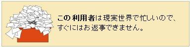 d0017381_2322437.jpg