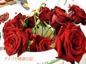 f0032683_1073921.jpg