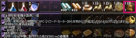 b0018891_11472162.jpg