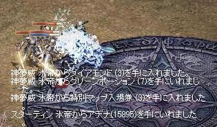 b0075192_8582925.jpg