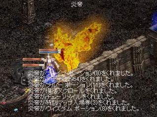 b0075192_952317.jpg