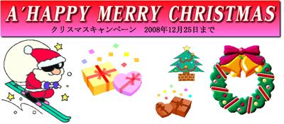 RUDYPROJECT2009\'モデル入荷!_c0003493_1010592.jpg