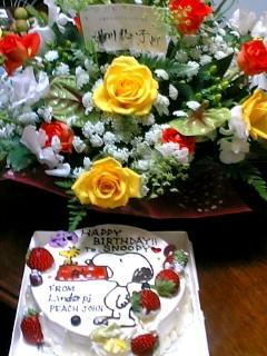今日を・・・・ありがとう2_f0125493_0121937.jpg