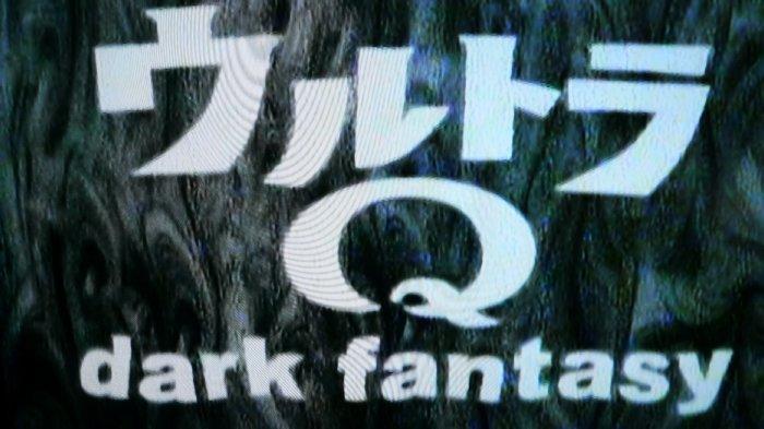 [ウルトラQ dark fantasy] ドナー発見、そして・・・・・・...  ウルトラQ d