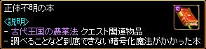 c0081097_4271832.jpg
