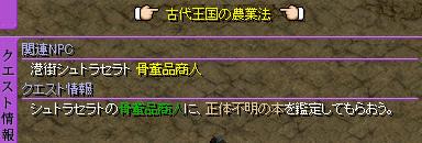 c0081097_427358.jpg