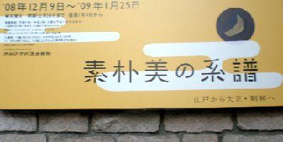 b0044404_19211046.jpg