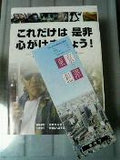 f0127408_22112592.jpg