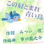 d0095910_6463618.jpg