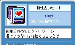 f0006510_2161482.jpg