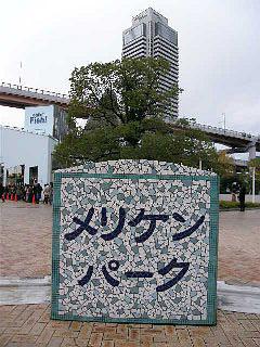 神戸_c0025217_03618.jpg