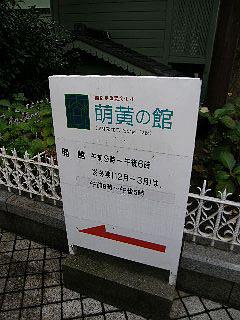 神戸_c0025217_23555623.jpg