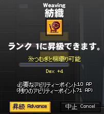 f0048418_9494793.jpg