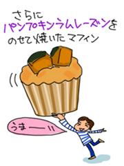 vege vege vege☆秋彩メニュー_c0161724_055439.jpg