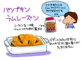 vege vege vege☆秋彩メニュー_c0161724_072332.jpg