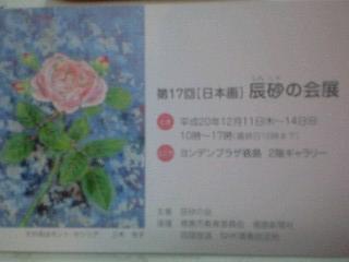 f0135525_057429.jpg