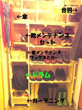 f0139432_0511538.jpg