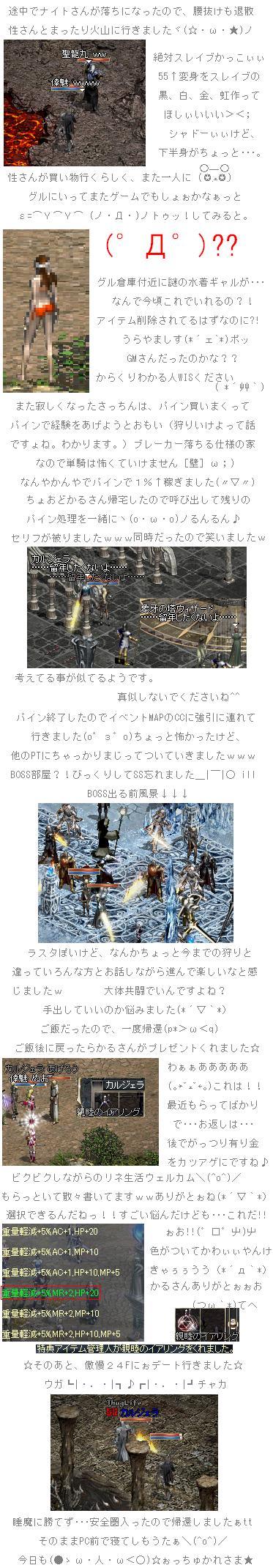 b0119937_1105035.jpg