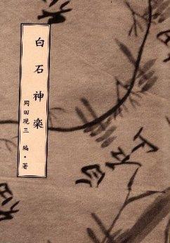 f0147037_19543667.jpg